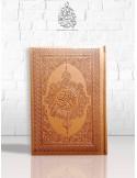 Moushaf en cuir gravé avec glossaire externe (sur les 3 tranches) - Grand format (17x24cm) avec tranche dorée