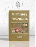 Histoires des prophètes - Ibn Kathir