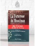 La forteresse du musulman - Sa'îd al-Qahtâni (metn)