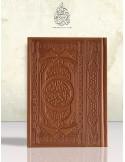 Coran Petit Format - Cuir gravé (13x17cm) avec tranche non dorée