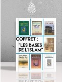 """Le coffret : """"Les bases de l'Islam"""" (7 livres) - Tirés d'écrits de Mohammed Ibn 'Abdel-Wahhâb"""
