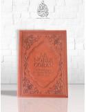 Le Noble Coran et la traduction en langue française de ses sens - Petit Format (13x17cm)