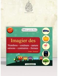 Imagier des nombres, couleurs, nature, saisons, contraires, formes (arabe - français)