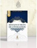Bienfaits et fruits de l'évocation - Cheikh 'Abder-Razzâq el-Badr