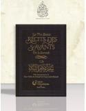 Les plus beaux récits des savants de la Sounnah