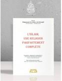 L'Islam, une religion parfaitement complète - Cheikh Mohammed al-Amîn ac-Chinqîtî