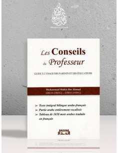 Les conseils du Professeur (Edition bilingue)