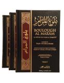 Boulough al-Marâm - Ibn Hajar al-'Asqalâni