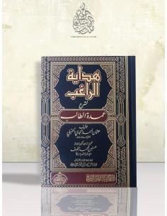 هداية الراغب لشرح عمدة الطالب تأليف: عثمان أحمد النجدى الحنبلى