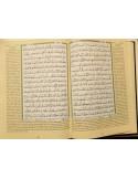 Coran at-Tajwid avec traduction des sens en français - Grand format (17x24cm)