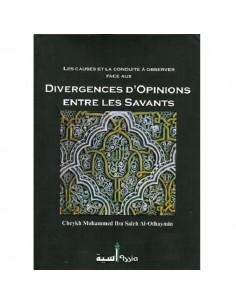 La conduite à observer face aux divergences d'opinions entre les savants - Cheikh Ibn el-'Otheimin