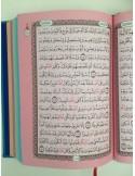Rainbow Coran - Cuir gravé - Grand format (17x24cm)