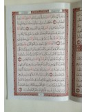 Juz Qad Sami'