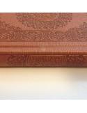 Coran Format Moyen - Cuir gravé (14x20cm) avec tranche dorée