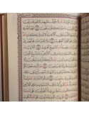 Coran Format Moyen - Cuir gravé (14x20cm) avec tranche non dorée