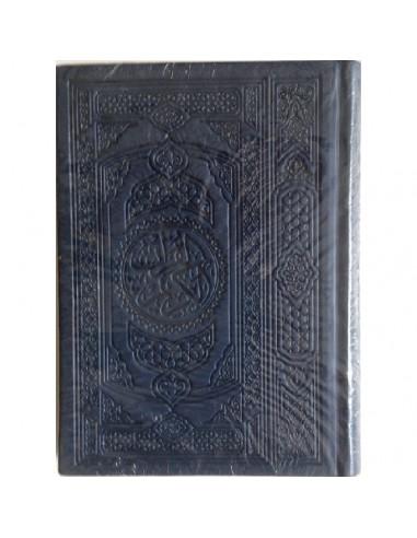Coran Petit Format - Cuir gravé (13x17cm) avec tranche dorée