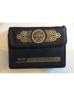 Cartable/Pochette en cuir pour Coran - Format Moyen (17x24cm)