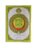 Cartable/Pochette en cuir pour Coran - Format Moyen (17x24cm) avec Tajwid