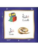 L'imagier de l'alphabet (arabe - français)